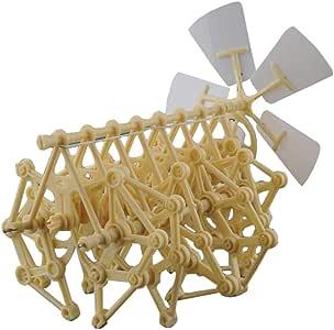 Lowpricenice 1 X Wind-powered Animaris Ordis Parvus Strandbeest Model Robot (Beige)