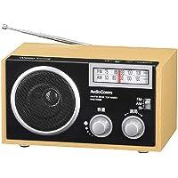 オーム電機 木製ラジオ RAD-T556Z