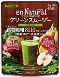 Cheap Metabolic En Natural Green smoothie 170g