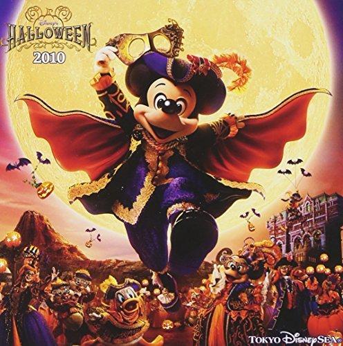 Tokyo Disney Sea Disney Halloween by Various Artists (2010-09-14)]()