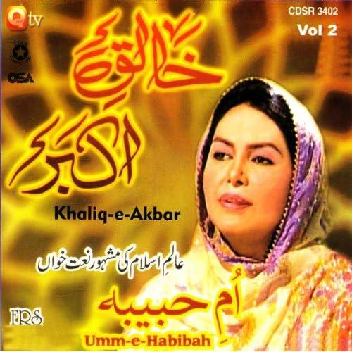 Bay had salam aap par by Umm-e-Habibah on Amazon Music ...