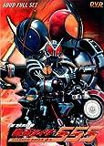 Masked Rider 555 Complete TV Series - 6 DVD Set (Episodes 1-50)