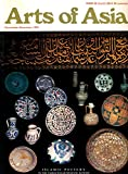 img - for Arts of Asia : Articles- Islamic Pottery; Philippine Paintings; Jain Art From India; Surya Universal Sun God; Qing Dynasty Enamels; Maha Bandula; Alamkara ; Carved Covers of Tibetan books book / textbook / text book