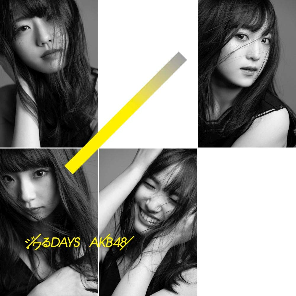 Regular B (CD + DVD)
