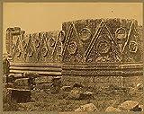Photo: Haarem de Mauret, Elaborately carved stone, ruins, Qasr al-Mshatta, Islamic Umayyad . Size: 8