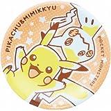 「 ポケットモンスター 」 ピカチュウ&ミミッキュ ケーキ皿 直径16cm イエロー 141643