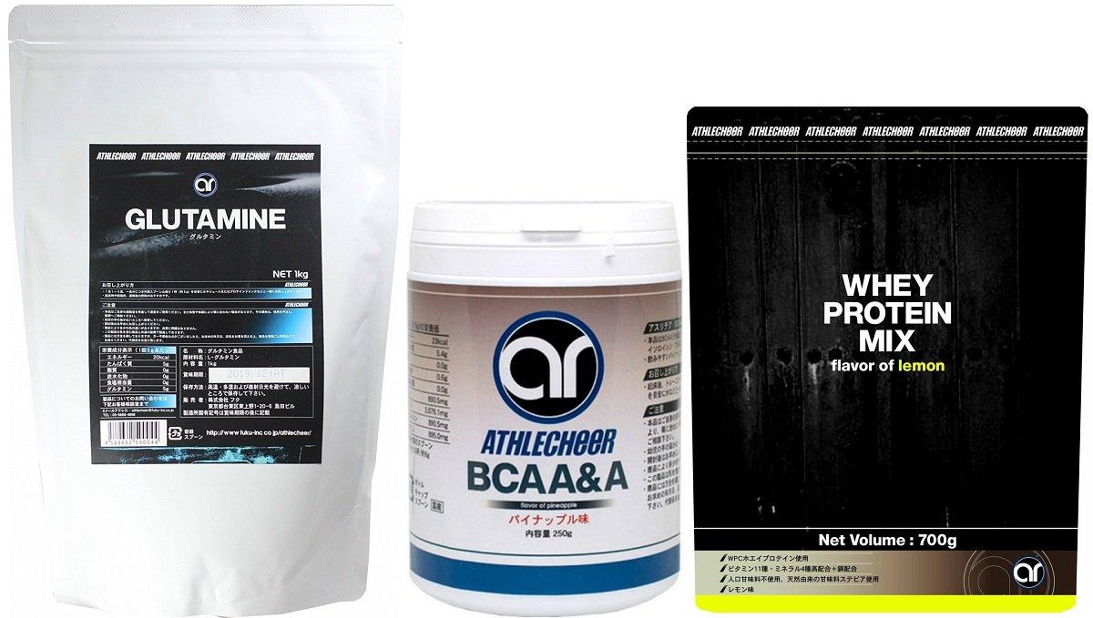 マッスルボディ 必須サプリメント3種セット アスリチア BCAA&A 250g + アスリチア グルタミンパウダー 1kg + アスリチア ホエイプロテイン700g (ビタミン11種とミネラル4種を配合!) レモン味 B07BLS1BK3