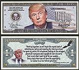 Lot of 2 BILLS - Donald Trump Presidential Million 45th President Dollar Bill
