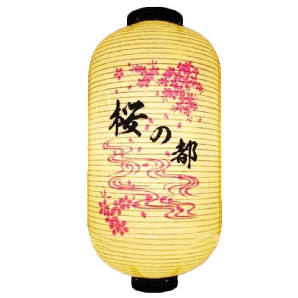 George Jimmy Japanese Style Hanging Lantern Sushi Restaurant Decorations -A43