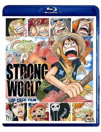 Amazon com: ONE PIECE Film Strong World [Blu-ray]: Movies & TV