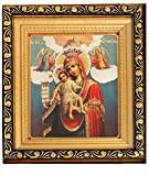 Alexandra Int'l Madonna and Child Christ Gold Framed Russian Catholic Orthodox Icon 6 1/2 Inch