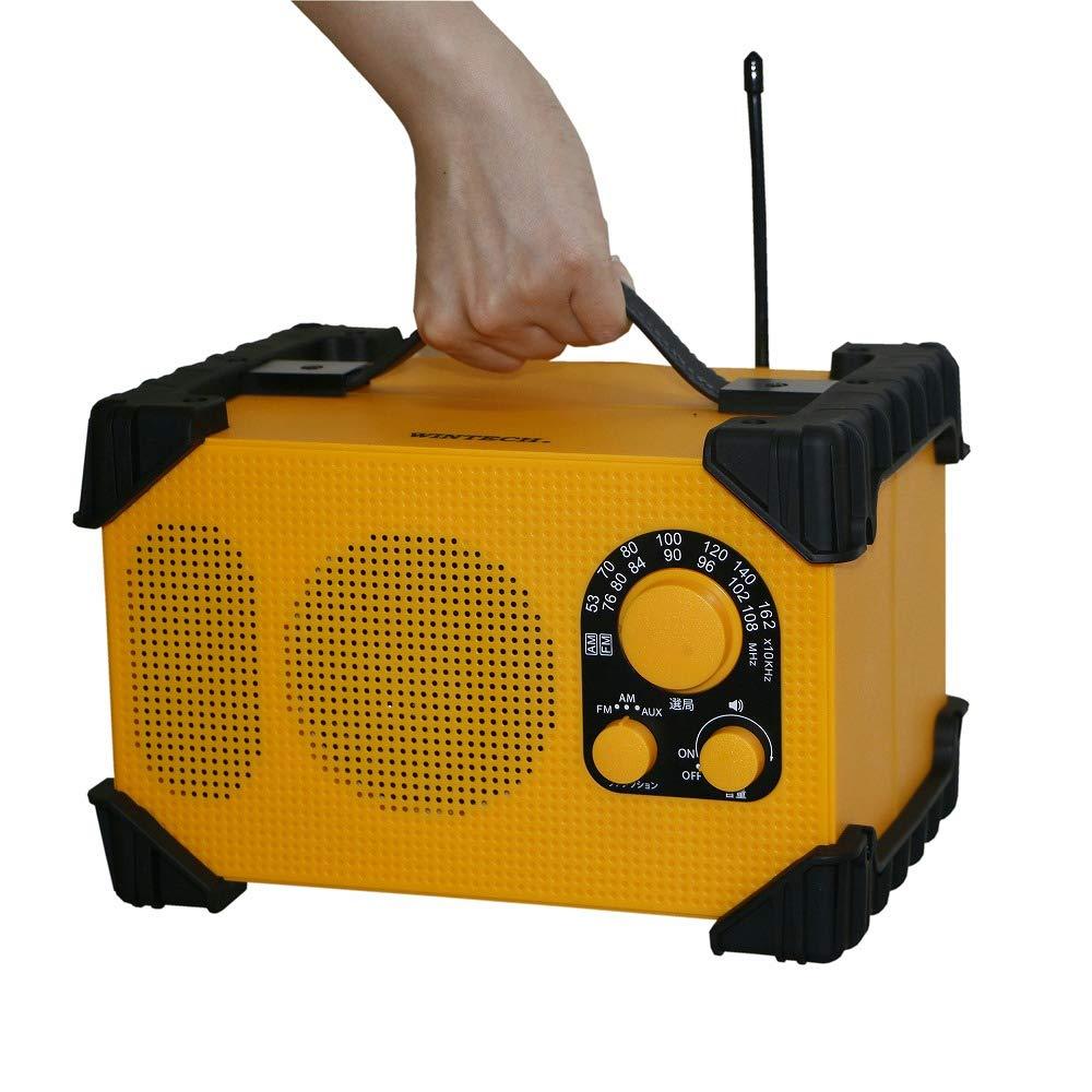 持ち運べる現場用の防水ラジオ