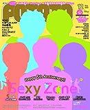 POTATO(ポテト) 2016年 12 月号 [雑誌]