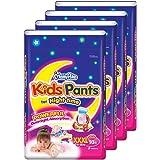 MamyPoko Kids Pants Girl, XXXL, Case, 40 ct