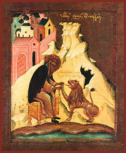 St. Gerasim of Jordan Traditional Panel Russian Orthodox icon by Orthodox Christian Supply