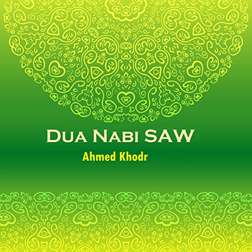 Pt Saw (Dua Nabi SAW, Pt.5)