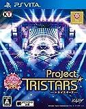 ときめきレストラン☆☆☆ Project TRISTAR