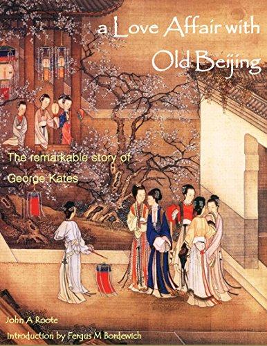 old beijing - 4