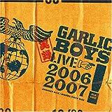Jitsuroku Live 2006-07