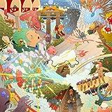 Denshikensetsu - Ongaku Shiki Complete Dam [Japan CD] VICL-63763