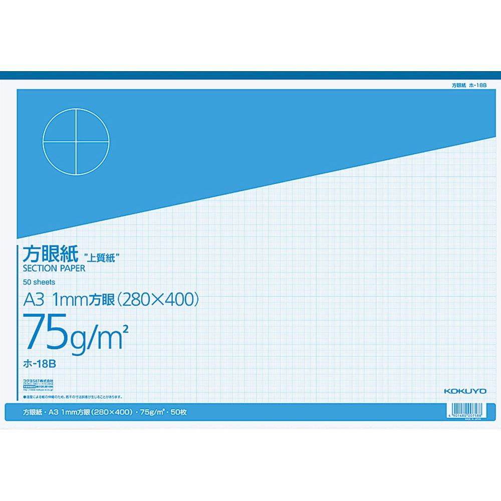 Kokuyo quality graph paper A3 square-rigger-18BN (japan import)