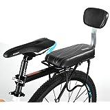 自転車シートYIFAN 背もたれ付き 自転車クッション 自転車 サドル 自転車レザーカバークッション バックシート (子供/ガールフレンド/老人)用 バックレスト