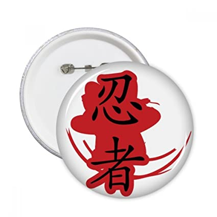 DIYthinker Palabras Japón Ninja Silueta ejemplo de la ronda ...