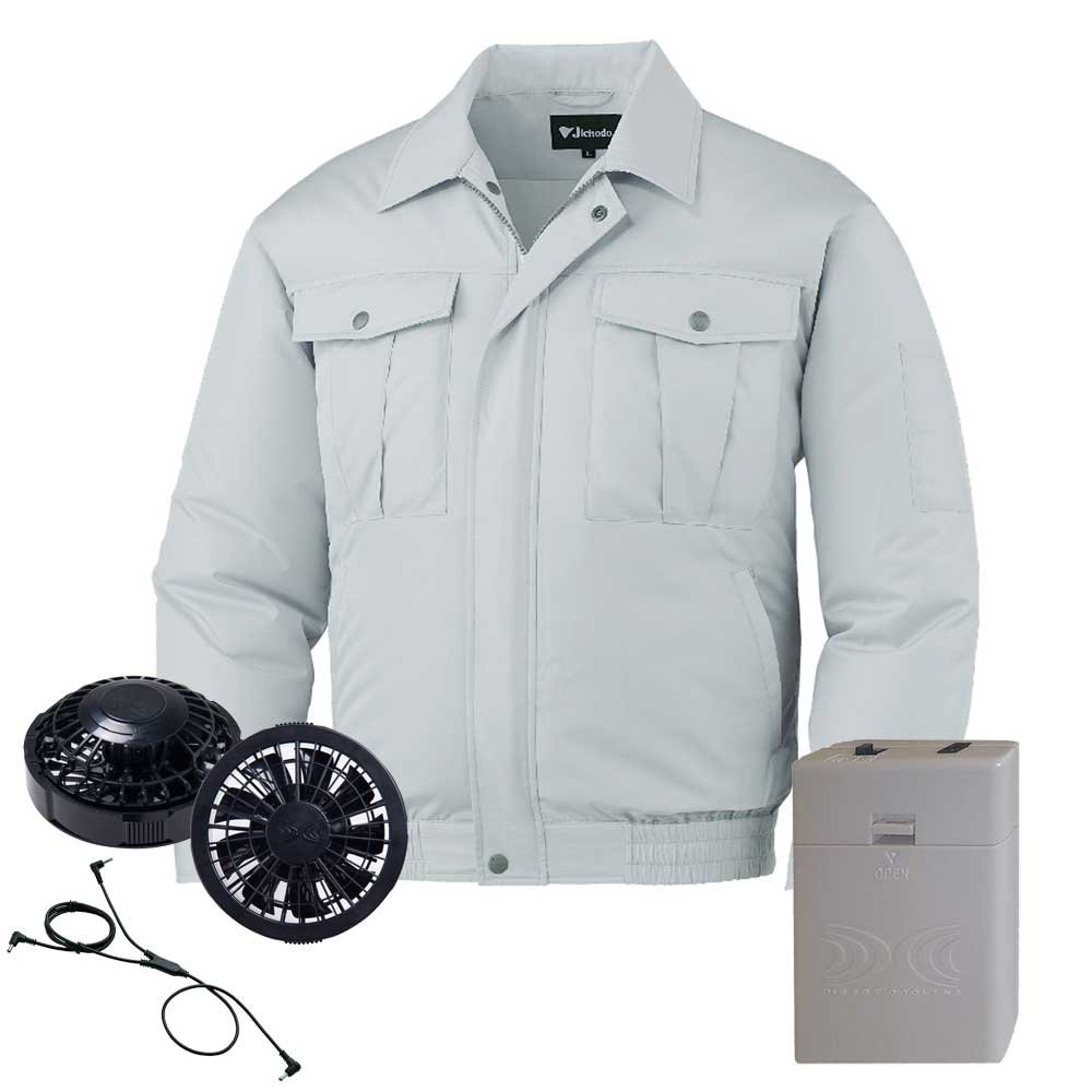 空調服 ブルゾン黒ファン電池ボックスセット 87001 自重堂 B07D6XNYM3 S 36シルバー 36シルバー S