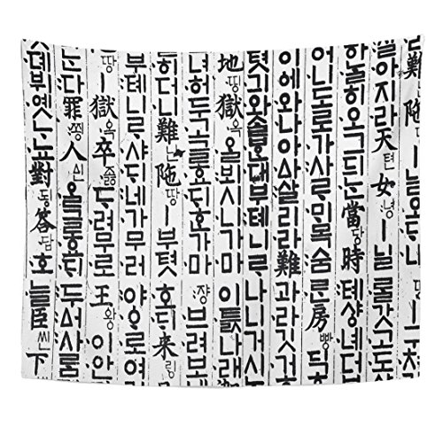 TOMPOP Tapestry Korean Hangul Pattern South Korea Raw Hangeul Characters Superior Home Decor Wall Hanging for Living Room Bedroom Dorm 50x60 Inches - Korean Wall Hanging