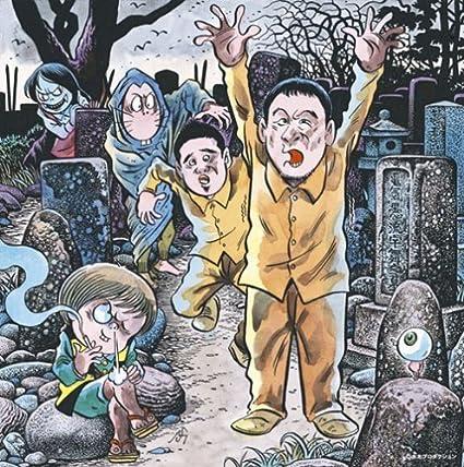 鬼太郎ブラックすぎ…『墓場鬼太郎』で片目の謎も明らかに!