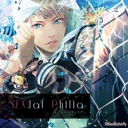 ドラマCD SEXual Philia vol.3 ~晴~(CV:ワッショイ太郎)の商品画像