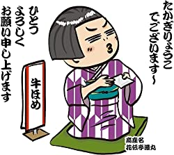 Amazon.co.jp: たかぎりょうこ:...