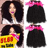 Hermosa 10A Brazilian Curly Hair 3 Bundles 12 14 16inch Good Quality Curly Weave Human Hair Bundles Soft Remy Hair