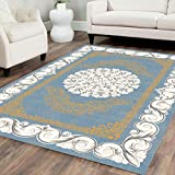 DOLDOA Area Rug,Modern and Vintage Unique Design Multi Area Rug Carpet for Living Room,Bedroom,Playroom,Dinning Room (5.3′ x 7.5′, Romabtic – 039831)