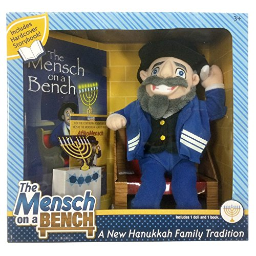 (Mensch on a Bench The As Seen on Shark Tank a New Hanukkah Tradition Limited)