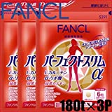 Japanese Diet Supplement Fancl Perfect Slim Alpha 30days(180tablets) × 3packs Review