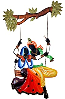 02e90ee6c4d Buy Karigaari Radha Krishna Under Jhula Iron Wall Hanging (45.72 cm ...