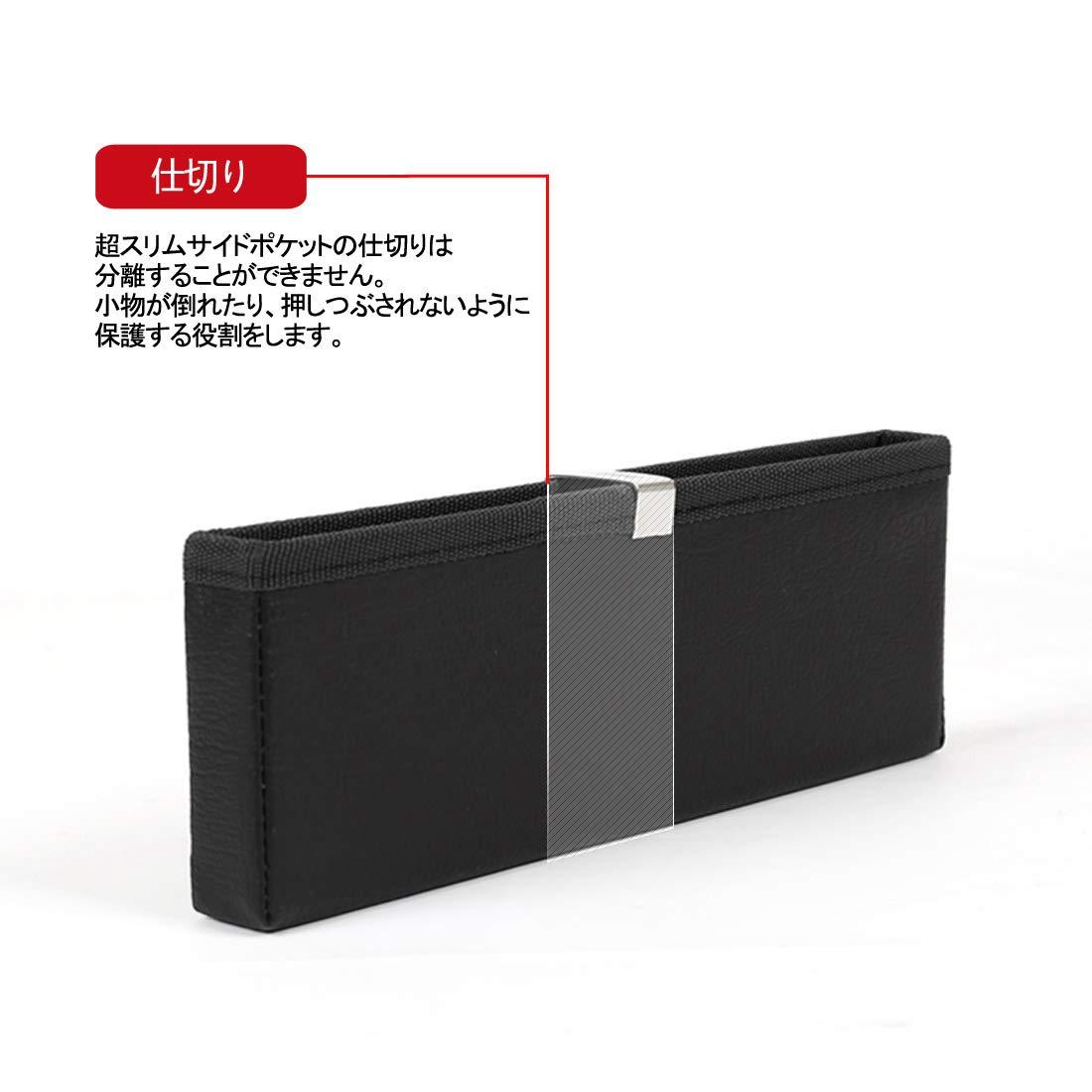 poches de voiture organisateur de si/ège de voiture de c/ôt/é KMMOTORS Ultra Slim Side Pocket noir