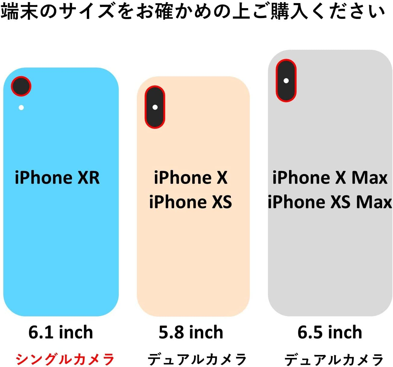 あーる サイズ てん iphone