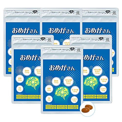 オメガ3脂肪酸 DHA EPA サプリ (日本製) うっかり 対策 サプリメント [偏った食生活に] フィッシュオイル イチョウ葉エキス エゴマ油 クリルオイル [ おめがさん 3袋セット ] 180粒入 (約3か月分) B01ERRZ1TG 3個セット  3個セット