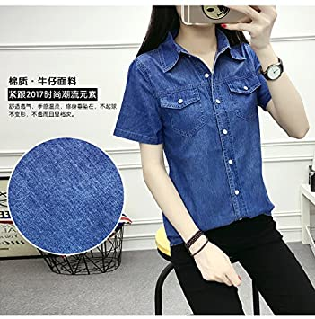 880f133c32a Amazon.com   Fat big yards female summer denim shirt Slim thin short-sleeved  denim shirt dress shirt thin denim shirt for women girl   Beauty