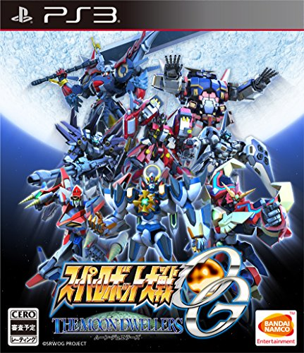 ps3 super robot wars - 2