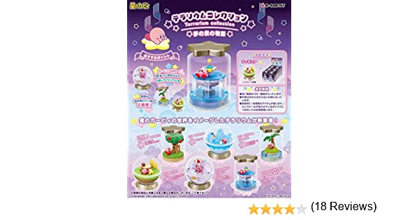 Re-Ment Stars Kirby Terarium Collection Story of Fountain of ...