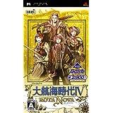 KOEI The BEST 大航海時代IV ROTA NOVA - PSP