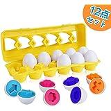 モンテッソーリ イースター 12 卵 パズル 知育玩具 学習おもちゃ ブロックおもちゃ 12カラーシェイプ マッチングエッグセット はめこみ 形合わせ な色、形、分類認識スキル 学習玩具 (卵12個)