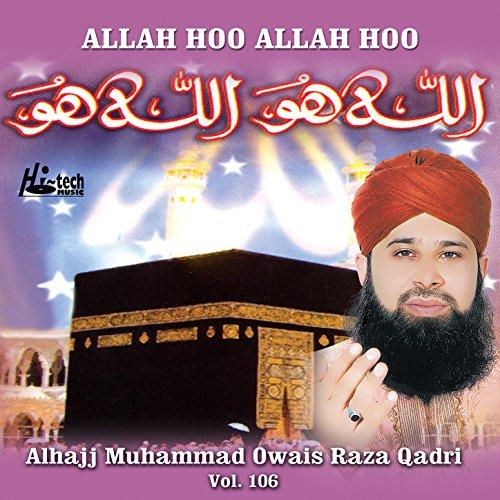 Allah Hoo Allah Hoo Vol. 106 - Islamic Naats