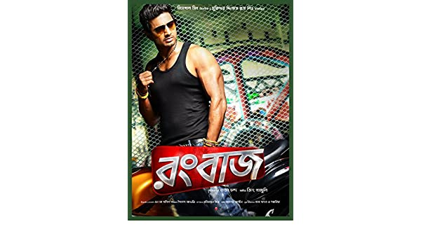 Amazon com: Watch Rangbaaz   Prime Video