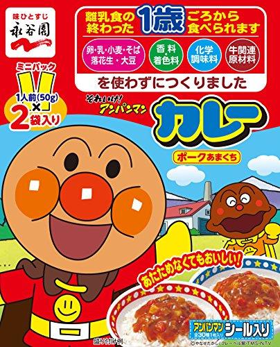 (Anpanman Mini Pack curry pork AMAKUCHI for kids 100 g (50 g × 2) × 10 pieces)
