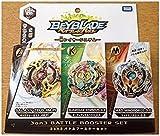 Beyblade burst B-90 3on3 Battle booster set Treasure pack