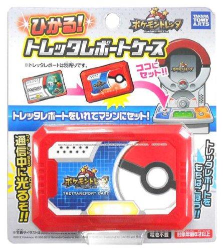 Pokemon Torretta Hikaru! Torretta case report (japan import)